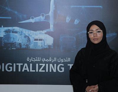 VIDEO: Noura Al Dhaheri, general manager of Maqta Gateway