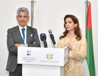Princess Haya announces humanitarian logistics data bank