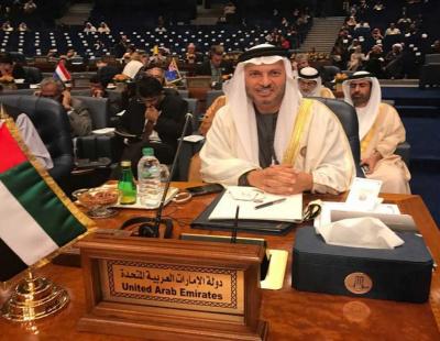 UAE denounces Djibouti-DP World dispute as 'regrettable'