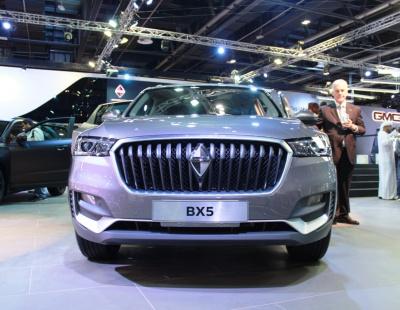 Borgward establishes auto parts DC in Dubai with MaxX Logistics