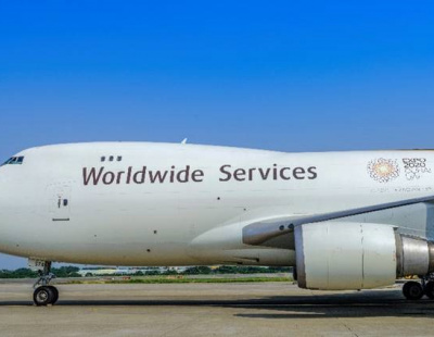 BIG PIC: UPS unveils new 747 freighter livery ahead of Expo 2020 Dubai