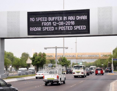 UAE Federal Council considering nationwide removal of speed limit 'buffer'