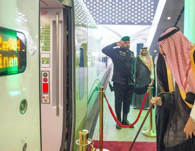 King Salman inaugurates Saudi Arabia's Haramain Express rail line
