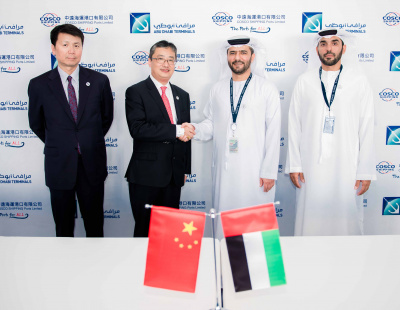 Abu Dhabi Terminals and COSCO sign MoU on container trade