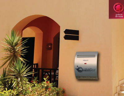 Emirates Post enhances postal services in time for P.O. Box renewals