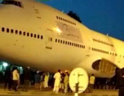 UAE denies reports of 747 crash on Fujairah Corniche