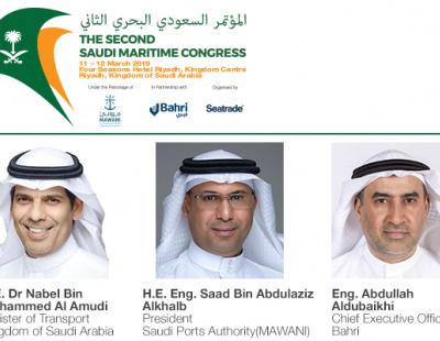 Key maritime event to focus on future of logistics under Saudi Vision 2030