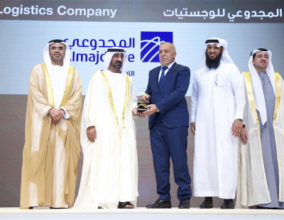 Almajdouie Logistics presented with top award by Dubai Chamber of Commerce