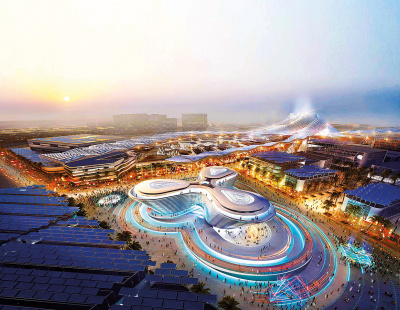 What will happen to the EXPO 2020 site after event closes?