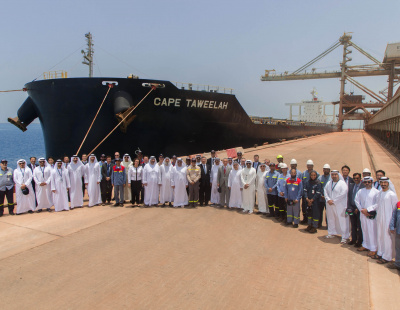 K Line starts long-term voyage contract for Emirates Global Aluminium