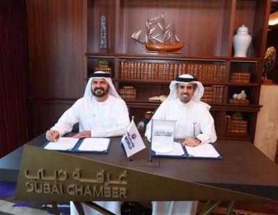 Dubai Chamber and DP World launch Digital Silk Road initiative