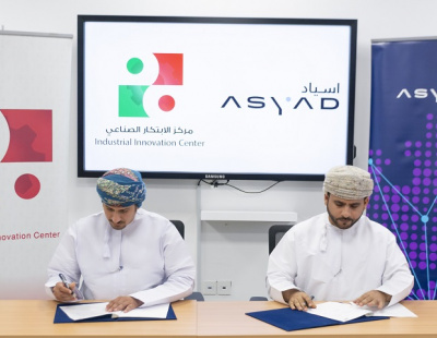 Oman logistics sector to benefit from IIC Industrial Innovation Ecosystem