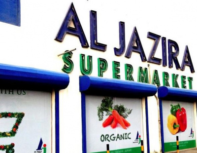Bahraini retailer Al Jazira boosts efficiency with Infor automation