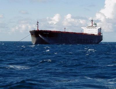 Iranian tanker remains off Gibraltar despite being set free