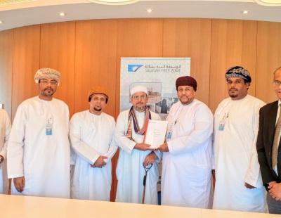 Oman's Salalah Free Zone to get BTC's $20m logistics wholesale city