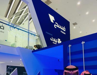 Saudi trade platform Fasah 'essential to logistics hub ambitions'