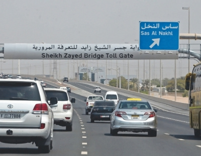 New Abu Dhabi Toll Gates free for the rest of this year