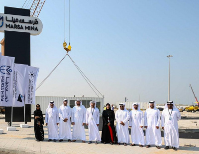 Abu Dhabi Ports commences Port Zayed redevelopment project