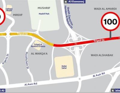 Speed limit to be raised on key Dubai road