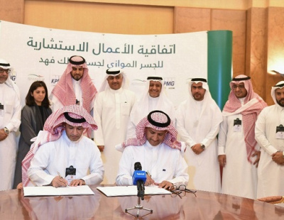 Work to start on Bahrain's US $3.5 billion King Hamad Causeway project
