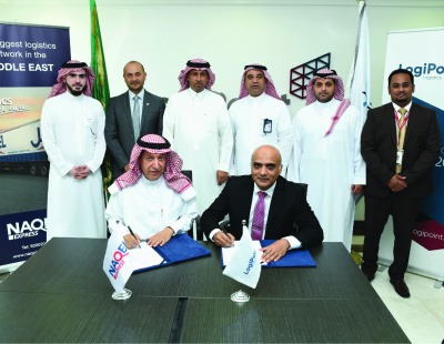 LogiPoint and NAQEL to establish first Bonded Express Facility for e-commerce