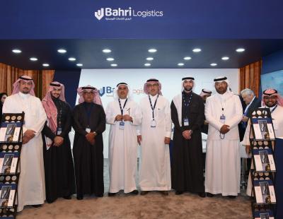 Bahri participates in Saudi International Maritime Forum 2019