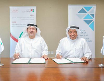 Dubai Free Zones Council, Dubai Exports Collaborate to Boost Exports, Reinforce Dubai's Position as Preferred Global Transit Hub