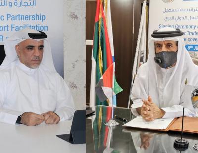 Abu Dhabi Terminals signs strategic partnership deal with ATCUAE