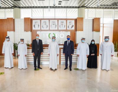 Moro Hub inaugurates Smart Cities Command and Control Centre