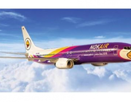 Nok Air sparks controversy with cabin crew job advert!