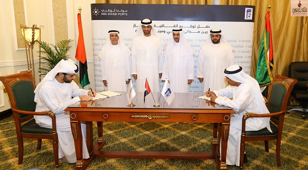 The agreement was signed by Mohamed Juma Al Shamisi, CEO of Abu Dhabi Ports and Captain Mousa Murad, general manager of Port of Fujairah.