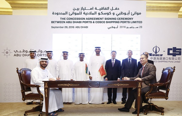 CSPL SPV will have the controlling stake in the joint venture company, which will be entitled concession rights of Khalifa Port Container Terminal 2 for a span of 35 years.