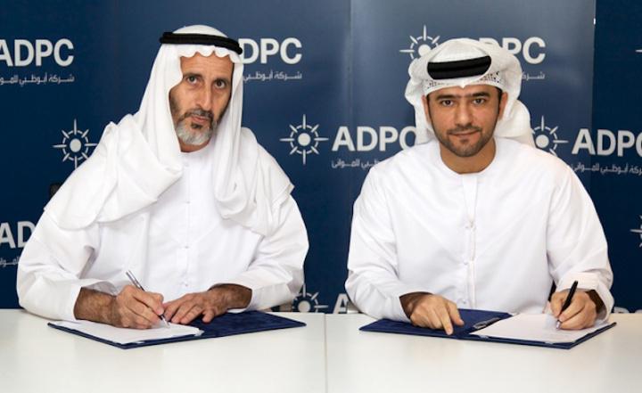 ADPC, NEWS, Ports & Free Zones