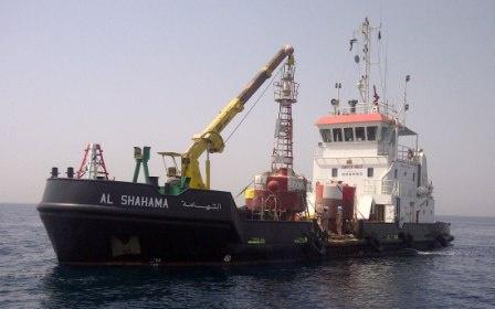 ADPC Marine Services, NEWS