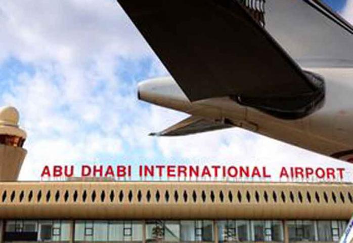Transport, Abu dhabi airport, Abu Dhabi Ports