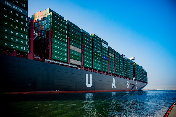 The new ships have been designed as some of the greenest and largest container vessels in the world.