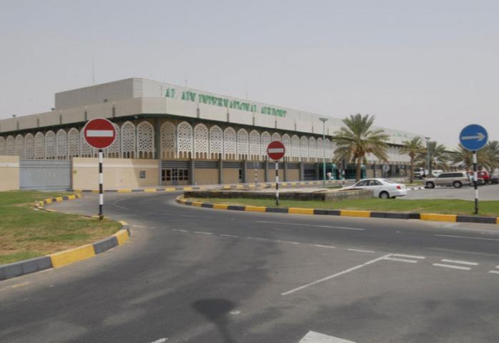 The Grumman G-21 crash killed four people at Al Ain Airport.