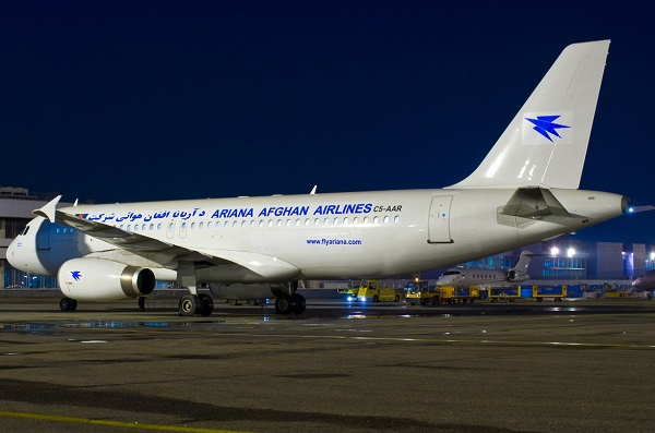 Ariana-NAS has launched ground handling services in Herat and Kandahar International Airports in Afghanistan.