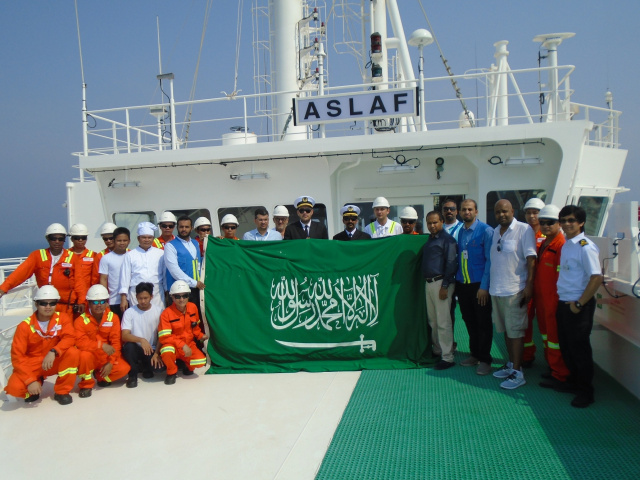 During the ceremony the vessel was formally registered and the national flag was raised aboard.