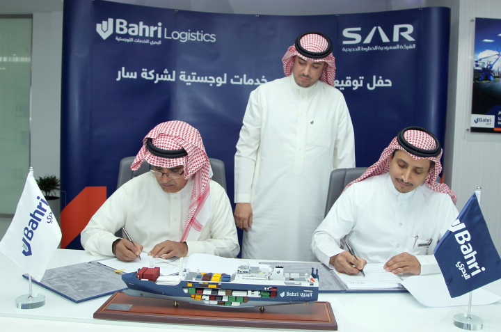 The agreement was signed by Khalid Abdulrahman Abanami, CFO and Designate EVP – Common Services, SAR, and Ahmed Mohammed Al-Ghaith, President of Bahri Logistics.
