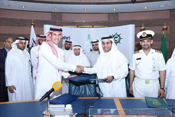 Bahri will offer intensive practical training for students undergoing Marine Navigation and Engineering programs at KAU as part of its 'Bahri Society' initiative.