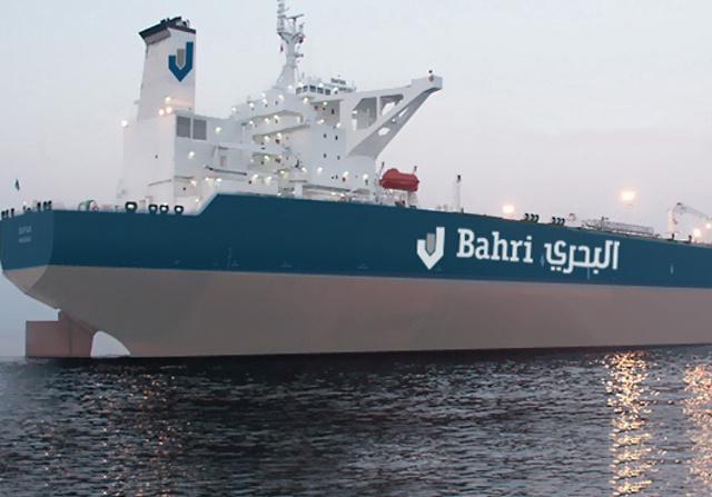 Bahri, ISupplier, Digital, Logistics, Shipping