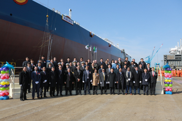 Bahri took delivery of the VLCC, its 37th, built to the latest environmental and fuel-efficient technical specifications, in a ceremony held at HHI's Mokpo shipyard in South Jeolla Province, South Korea.