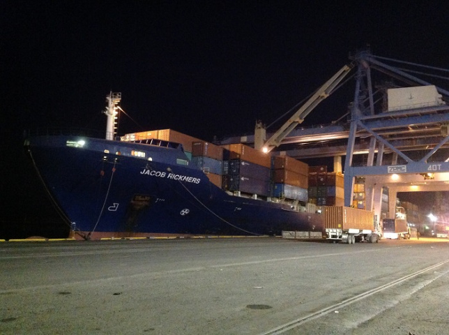 BGT is operated by International Container Terminal Services (ICTSI) and is Iraq's newest container and multi-purpose cargo handling facility at the port of Umm Qasr.