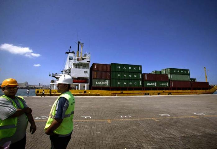 NEWS, Ports & Free Zones