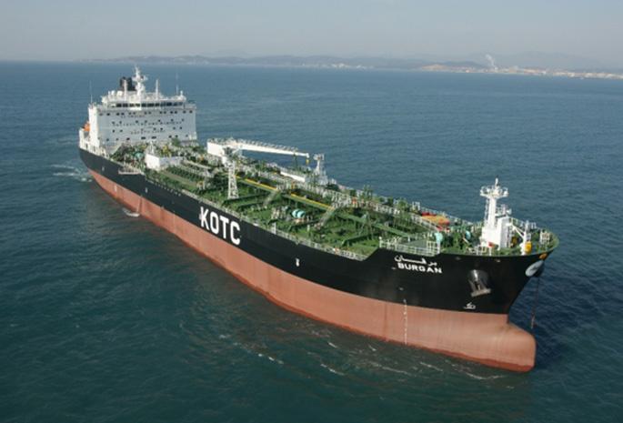 Kuwait Oil Taker Company vessel Burgan attacked in Gulf of Aden