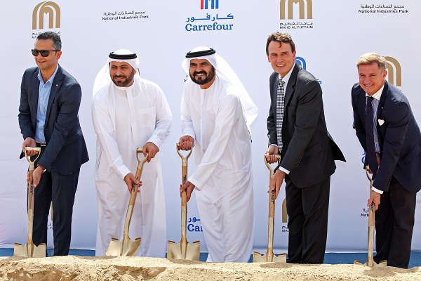 The event was attended by several senior officials including Mohammed Al Muallem, CEO of Jafza and senior vice president & managing director of DP World- UAE Region, Eric Legros CEO at Majid Al Futtaim Retail, and Miguel Povedano executive regional director for Carrefour UAE at Majid Al Futtaim Retail.