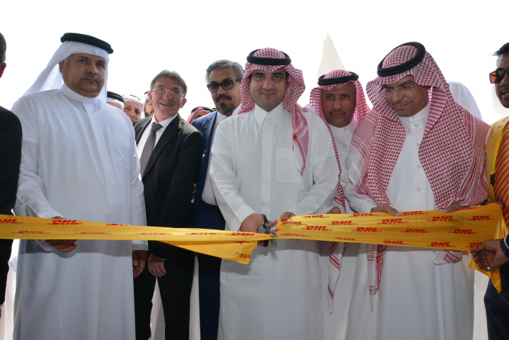 DHL Express inaugurates its largest operations facility in Saudi Arabia.
