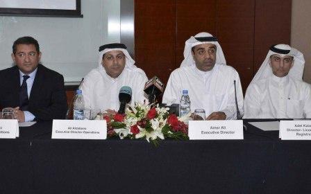 Dmca, Dubai maritime city authority, NEWS