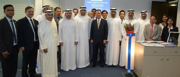 The company held an opening ceremony of their offices in the presence of Michiya Kadota, president and representative director of Kurita Water Industries.